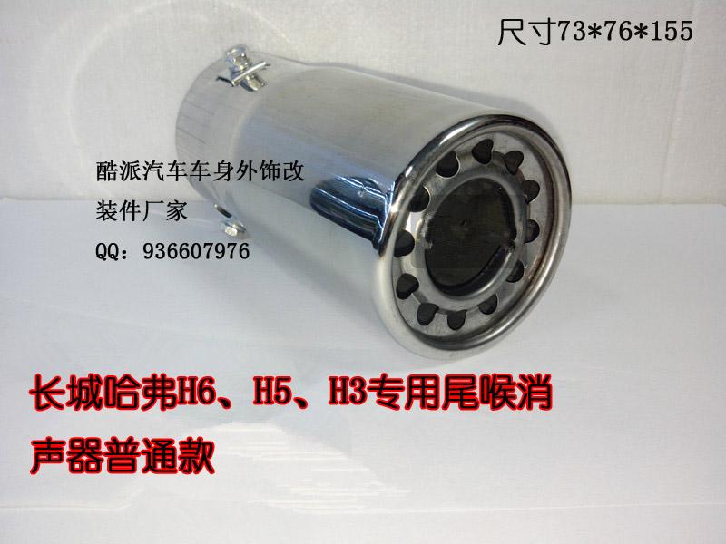 насадка на глушитель Cool M2/M4/C30 Cool