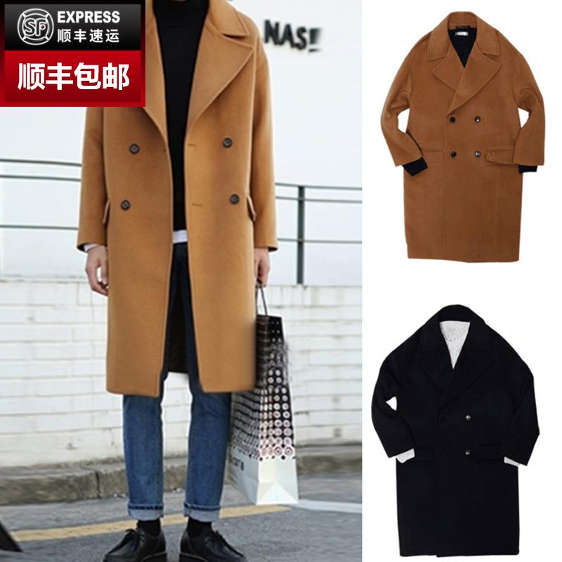 秋冬青少年韩版羊绒毛呢大衣男中长款纯色修身加厚时尚男款外套潮