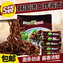 韩国泡面三养炸酱面进口方便面杂酱面速食品拉面干拌面火鸡面伴侣