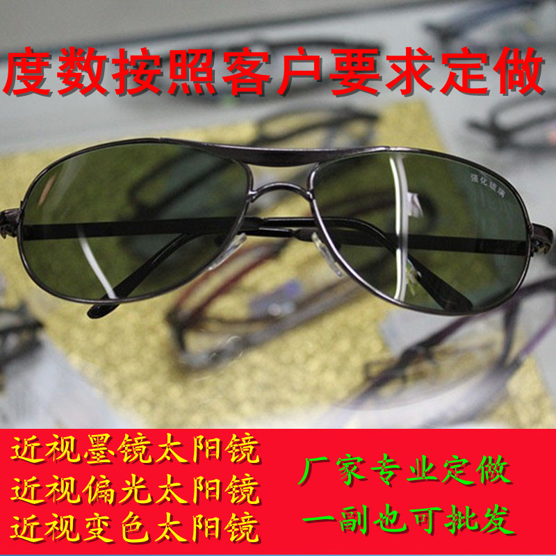 Солнцезащитные очки Мужчины близорукость лягушка зеркало цвет зеркало чки поляризационные очки солнцезащитные очки производителей пользовательских со степенью Мужчины Утонченные, Элегантный стиль, Роскошные, Изысканный, Индивидуальный, Авангардный стиль, Суженные, Комфортные, Спортивный