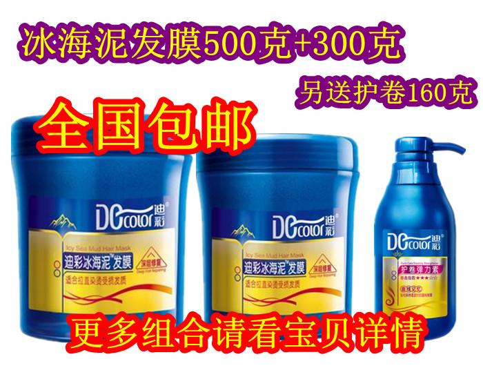 Шампунь для волос Di color 500g+300g 160g