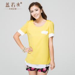 蓝若水加大码女装 2014春夏装新款 韩版上衣 知性拼接短袖雪纺衫