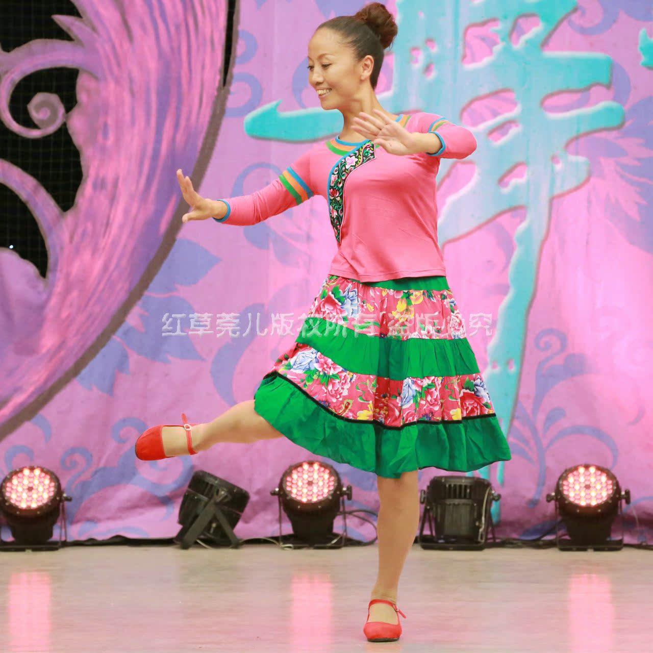 Репетиционная одежда для танцев   33901 53604