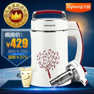 九阳豆浆机享受品质生活