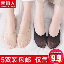 袜子女丝袜隐形袜短袜蕾丝船袜女袜薄款硅胶防滑浅口水晶袜5d夏季