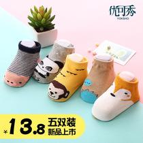 婴儿袜子宝宝0-1-3岁6-12个月薄款全棉船袜儿童夏季纯棉袜新生儿
