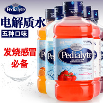 how to get baby to drink pedialyte