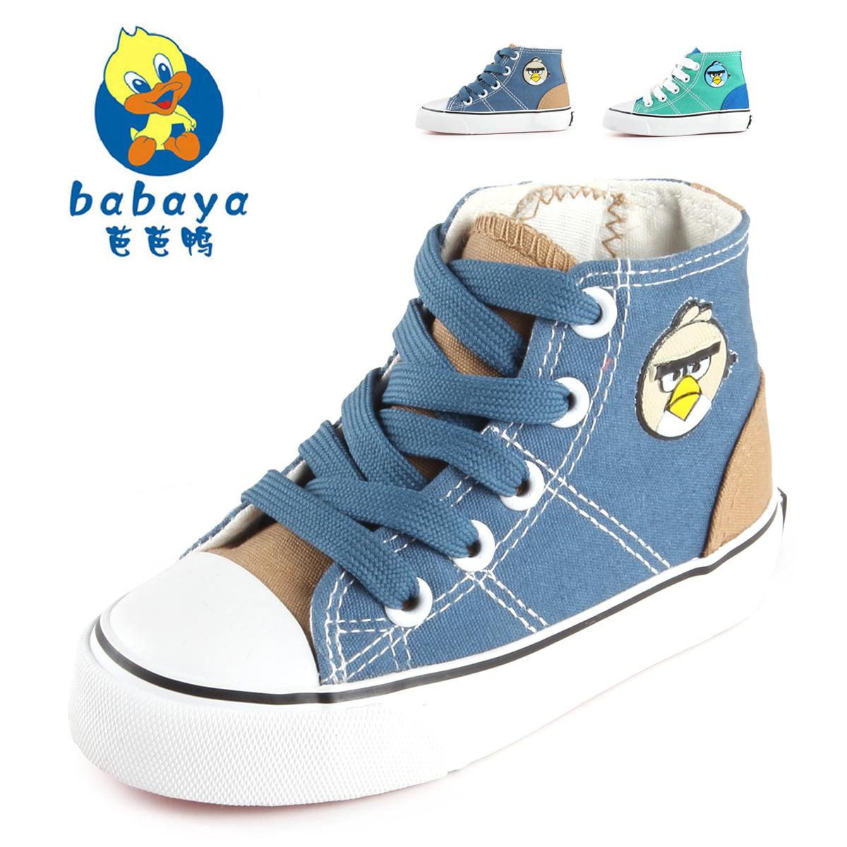 芭芭鸭 卡通小鸟 高帮儿童帆布鞋 男童女童宝宝 韩版正品童鞋新款图片