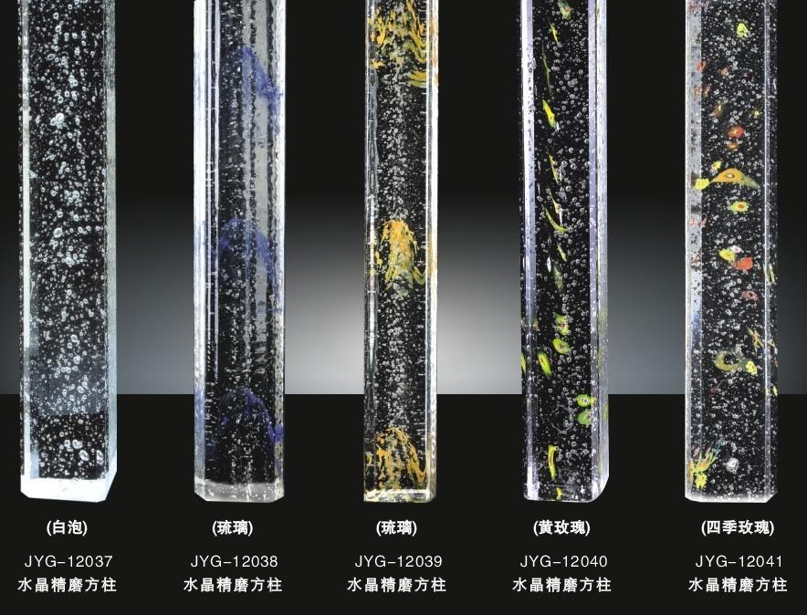 Стеклянная перегородка Шлифование отрезать кристалл столбцы стекла-крыльцо восьмигранный кристалл цвет пузырь столбец столбец столбец столбец