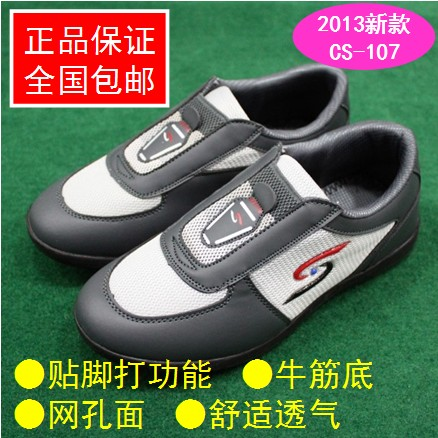 Longevity brand CS-107 sneakers croquet stick gateball anti-slip bottom sticker foot function 2013 new