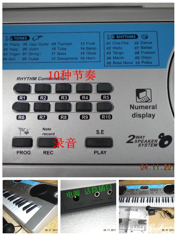钢琴 音乐益智电子琴 送琴谱 价
