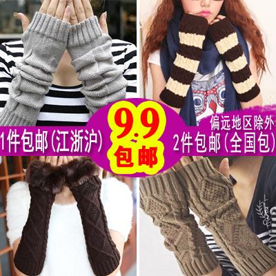 韩版针织毛线半指手套秋冬季女可爱保暖露指袖套加长款手臂