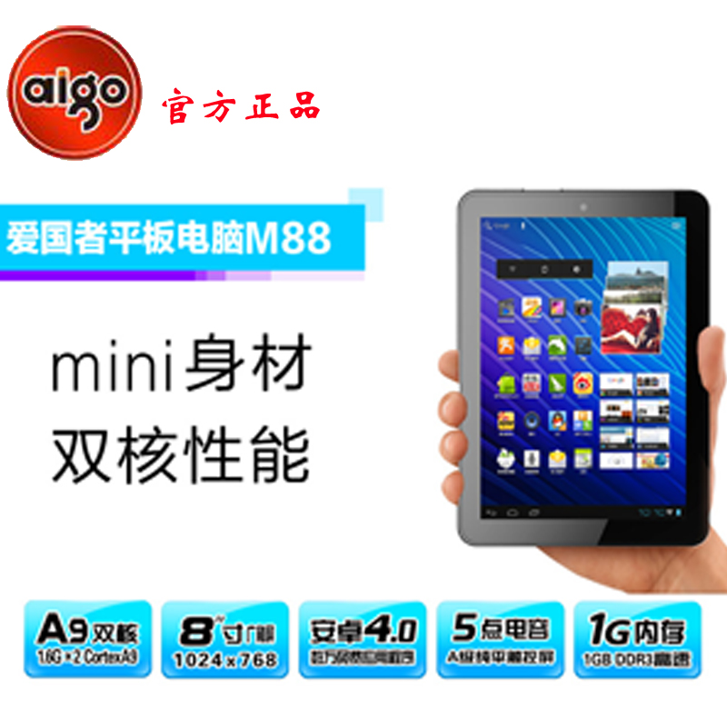 Планшет Aigo  M88 8GB WIFI 4.1