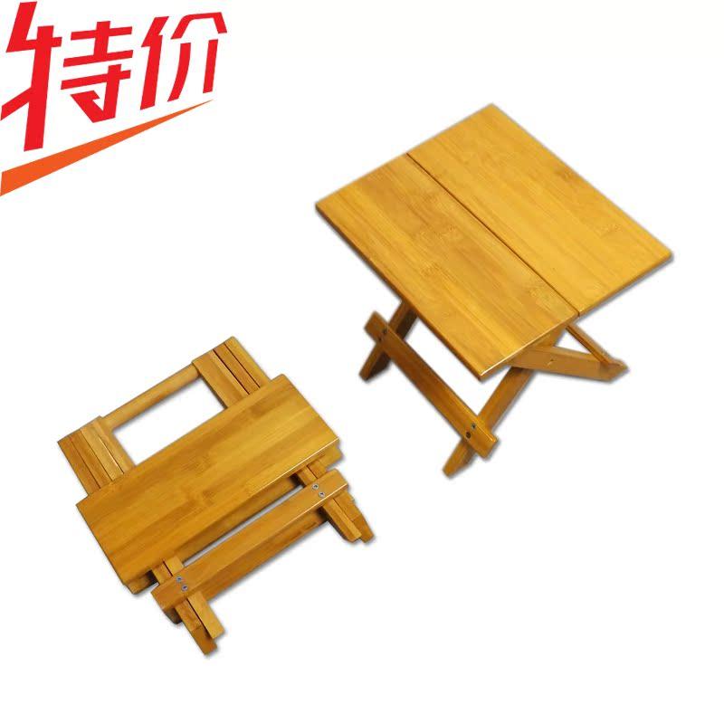 包邮楠竹折叠凳子折叠椅简易便携居家生活儿童学习凳宜家时尚创意