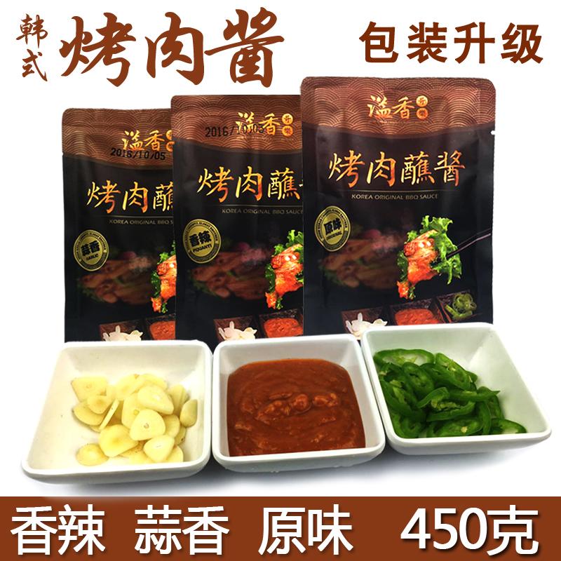 韩国烤肉酱 韩式蘸酱烧烤酱料烤肉酱 秘制韩国料理烤肉蘸料450g