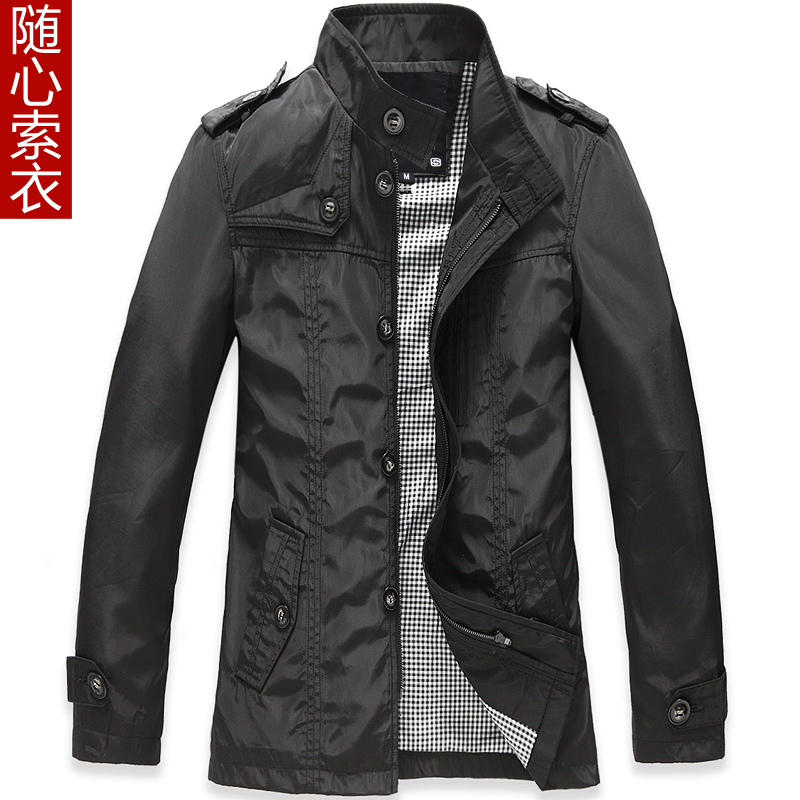 Find cable suit men's 2013 new men's slim Joker windbreaker jacket collar casual men's Windbreakers