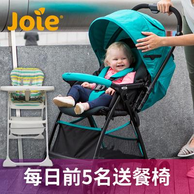 巧儿宜大轮婴儿推车怎么样,英国巧儿宜joie怎么样