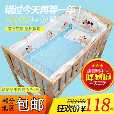 婴儿床实木多功能无漆婴儿床可拆装推床BB新生儿婴儿床摇篮蚊帐床