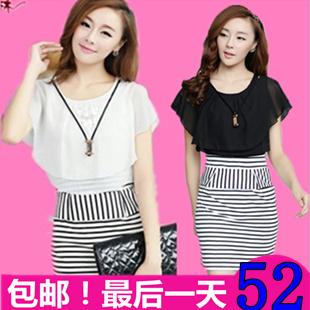 2013夏季女装新款 韩版气质修身大码OL条纹裙 短袖雪纺连衣裙子