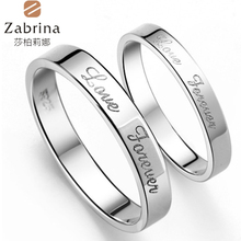 925 sterling silver rings Korean Fashion Couple Ring ring tail ring men always love free lettering