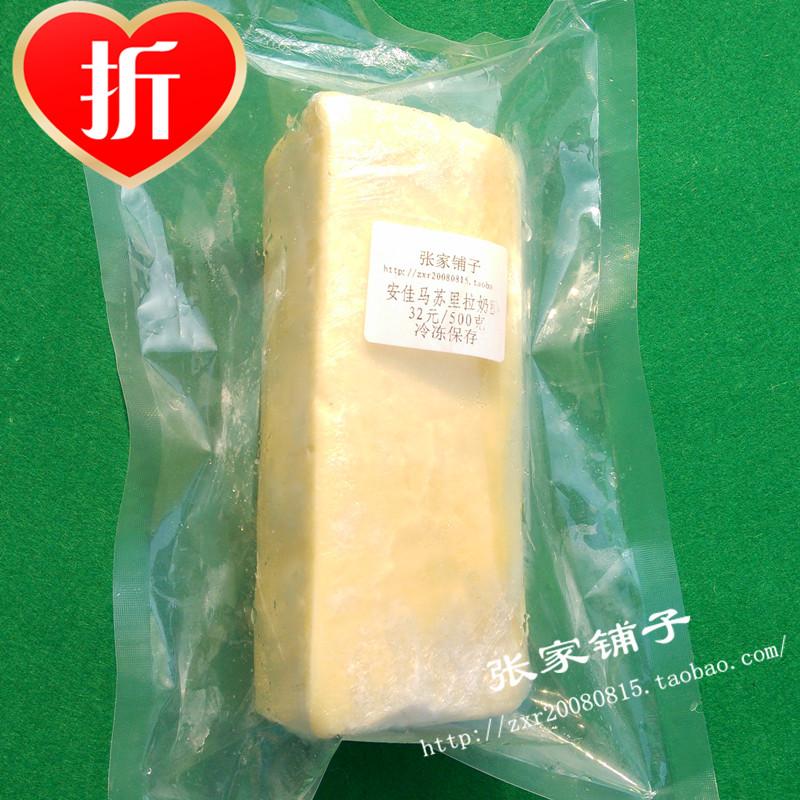 Продажа на якорь хороший сыр пицца сыр, сыр моцарелла сыр импортированные 0010