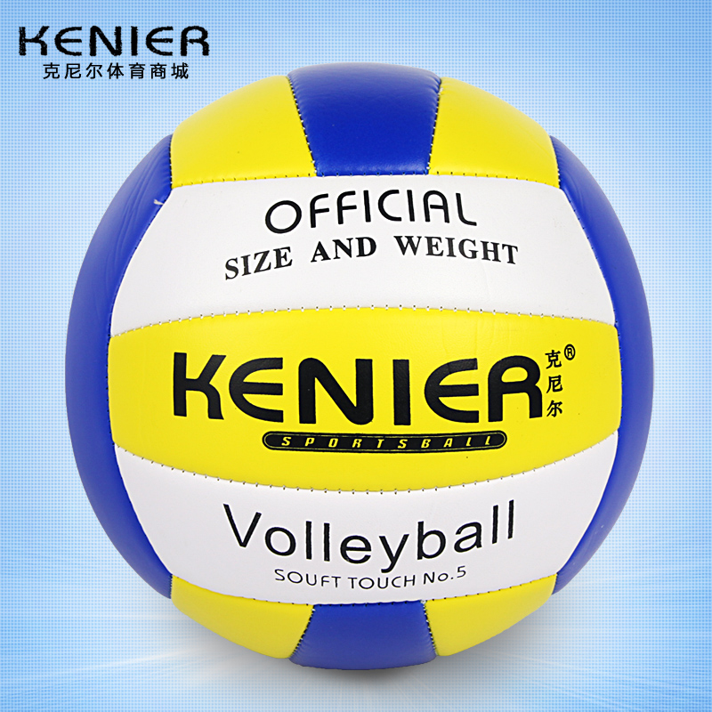 Glenn macneall volleyball national team competition a genuine training ball in volleyball examination package email VM-2801