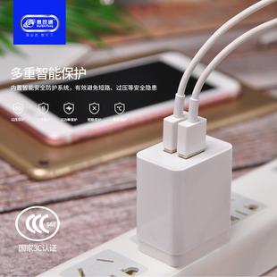 惠世通新品qs01闪充快充3c认证双usb输出2a华为手机直充头充电器