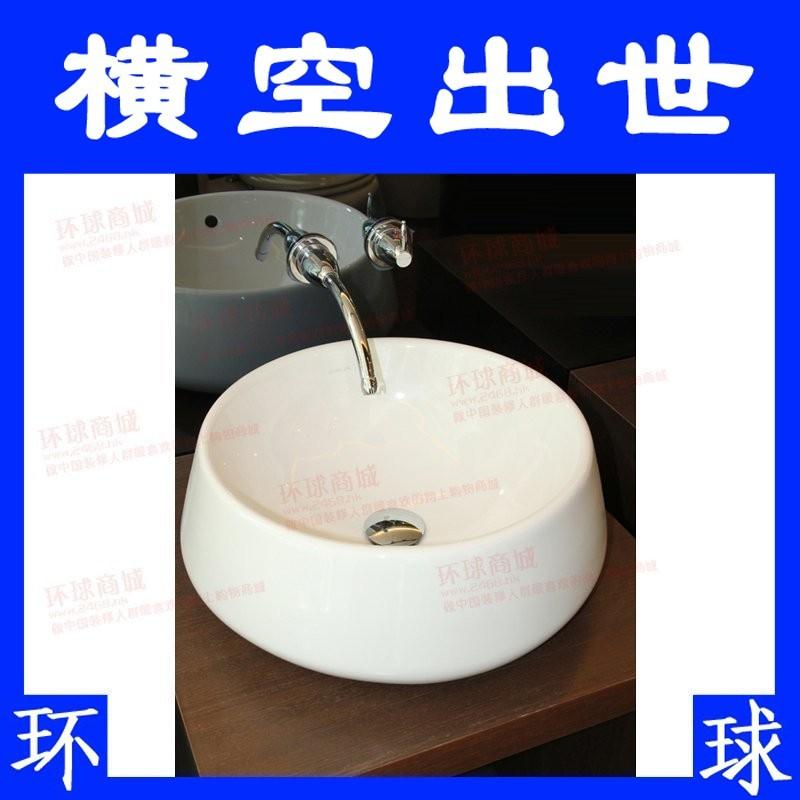 Kohler Wash Basin Products