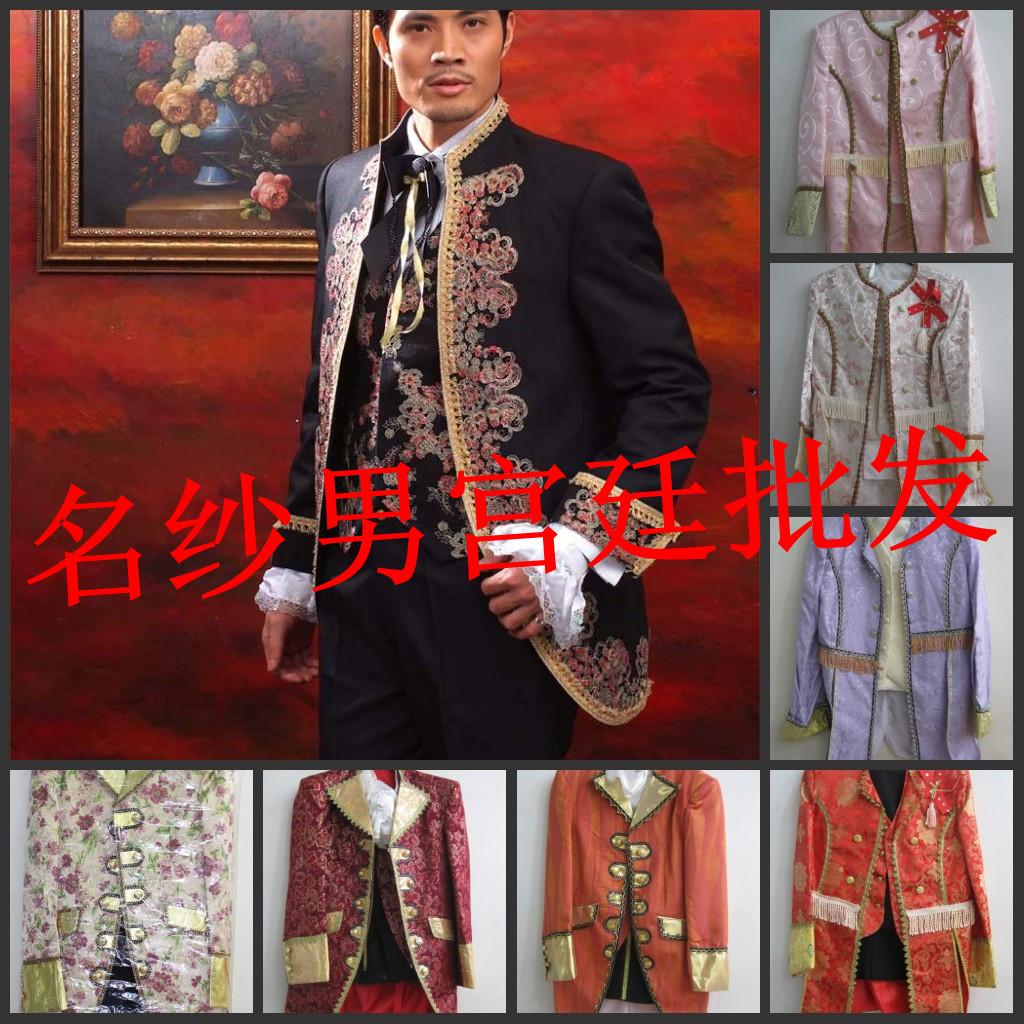 Спецодежда Пряжи завод розетки одежда Мужская Европейский суд платье себя, одежда стиль костюма