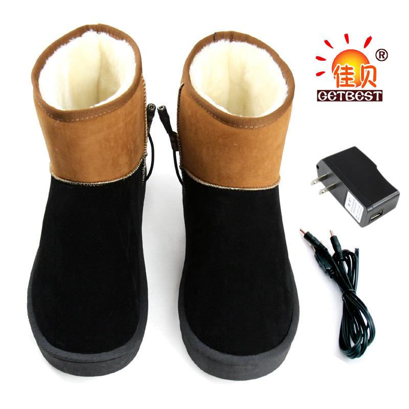 正品佳贝usb插电发热鞋电暖鞋暖脚鞋女充电保暖鞋暖脚宝男女可走