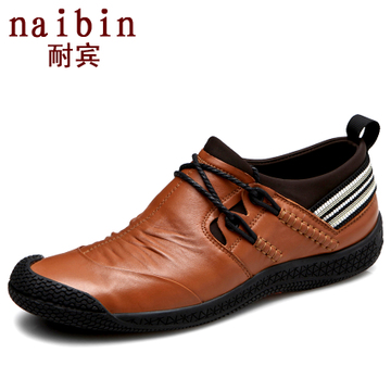 Bin-resistant men's casual shoes men's shoes men shoes Korean version of the influx of cattle Pipi business casual shoes shoes