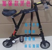 原装正品迷你折叠自行车8寸免充气豪华加强款短途代步车全国包邮 价格:380.00