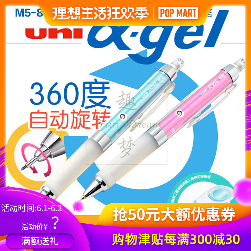 包邮日本三菱Kuru Toga M5-858GG 防疲劳+铅芯自动旋转铅笔0.5mm