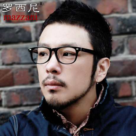 Male eye frame glasses frame glasses frame myopia male tide color myopic glasses eyeglasses frame men men myopia