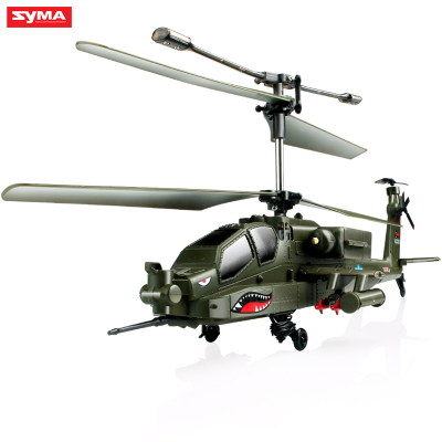 Sima S113G SYMA wireless remote control helicopter model aircraft electric toy helicopter model