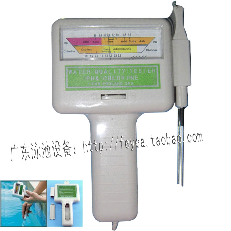 Pool e-water PH measurement in drinking water and swimming pool water test meter testing instrument for residual chlorine OTO detector
