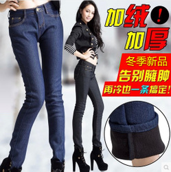 Thickening jeans pencil pants Medium Large size self warm