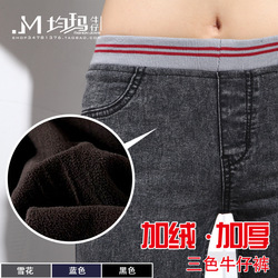 Korean style slim elastic jeans skinny pants trousers size fat