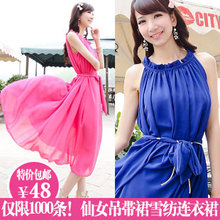 2013 Women Korean version of the bohemian summer beach dress lotus leaf collar big yards long skirt with belt chiffon dress