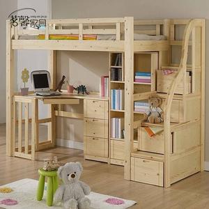 茗馨 环保儿童床书桌 上下床双层床 高低床 特价实木家具套装组合