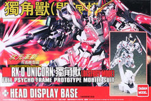 1/144 DABAN tai HG unicorn dare to destroy mode Send green gun head stents