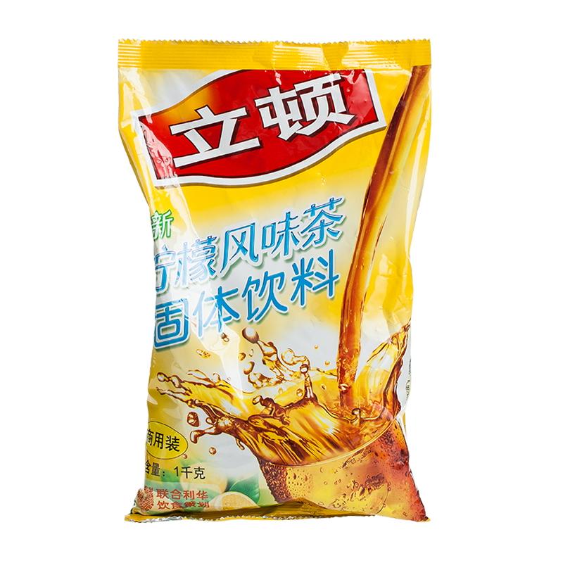贡维特老公_【 冲饮果汁】价格|参数|最新报价_冲饮果汁图片-好牌子商城网