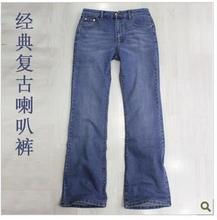 John Dillon HDL men's boutique flares in fashionable micro flared jeans trousers waist elastic cultivate one's morality