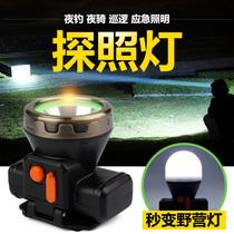 天火 头灯强光充电头戴式电筒家用户外防水钓鱼矿灯远射超亮迷你