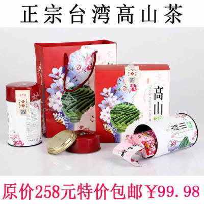 Authentic Taiwan high mountain Top frozen oolong Authentic alishan new tea 300 grams of high-grade gift box package mail