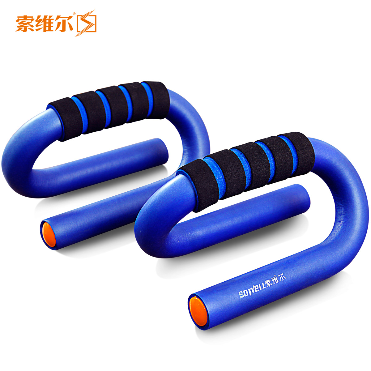 S-type push-ups pushups stent Sports fitness equipment home exercise chest muscle arms sporting goods