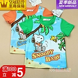 Snoopy Children Bibs Scarves