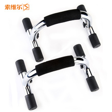 Push-ups plane postal worker type steel abdominal muscle exercise chest muscle push-ups stent equipment household push-ups