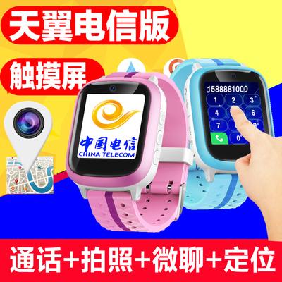 亦青藤智能手表怎么样正品热卖