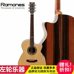 Ramones雷蒙斯指弹柴海青签名款系列41寸单板吉他民谣吉他左轮